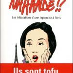 Littérature   Nââânde?? Tribulations d'une japonaise à Paris
