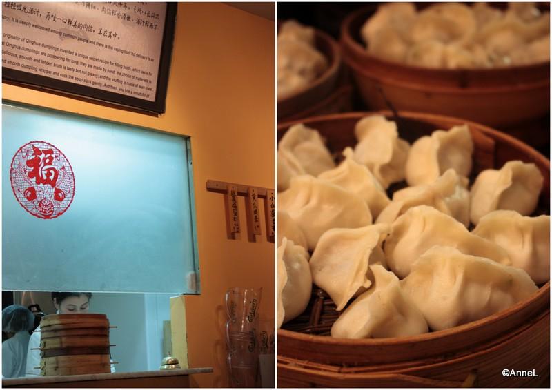 dumpling Quing Hua | Blogue Montreal Addicts