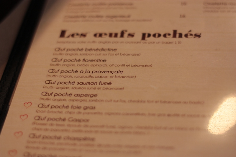 passe-compose-brunch | Blogue Montreal Addicts