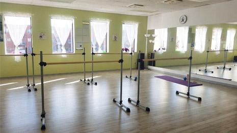 Studio Équilibre Hochelaga Barre Fitness