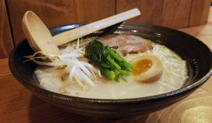Restaurant Tskuyomi Tonkotsu Ramen   Blog Montreal Addicts